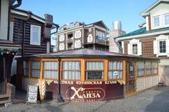 TIrkutsk, Russia, March, 03, 2017. Buryat ethno-cafe `Shedite Hansa` in Irkutsk. TIrkutsk, Russia, Buryat ethno-cafe `Shedite Hansa` in Irkutsk Royalty Free Stock Photos