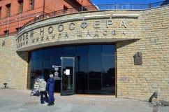 TIrkutsk Ryssland, mars, 17, 2017 Folk som går nära det Noosphere museet som namnges efter Mikhail Schadov i 130 M fjärdedel i Ir Royaltyfria Foton