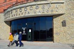 TIrkutsk Ryssland, mars, 17, 2017 Folk som går nära det Noosphere museet som namnges efter Mikhail Schadov i 130 M fjärdedel i Ir Royaltyfri Foto