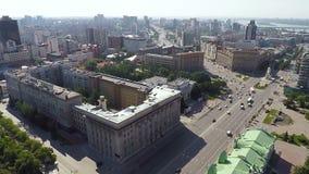 Tiro aéreo, panorama de Novosibirsk filme