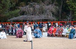 Tiro ao arco japonês Foto de Stock