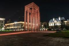"""Tiro de la noche nuevo †de la atracción turística de Sofía, Bulgaria """"el Bron imagenes de archivo"""