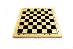 Tabuleiro de xadrez vazio isolado Fotos de Stock