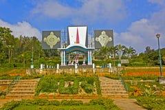 Tirumala的公园 库存图片