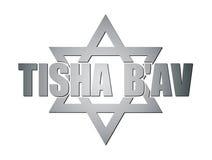 Tisha B'av Fotografie Stock