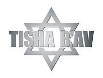 Tisha B'av. Isolated silver Tisha B'av, jewish Stock Photos