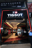 Tissot shop in hong kong Stock Photography