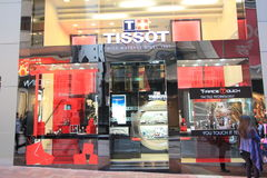 Tissot shop in hong kong Stock Images