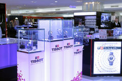 Tissot watches counter Royalty Free Stock Photography