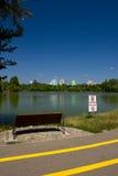 Titan Park Stock Photo