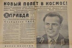 Titelseite der sowjetischen Zeitung Lizenzfreies Stockbild