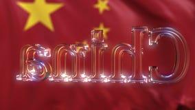 Titolo di vetro girante della Cina contro l'ondeggiamento della bandiera cinese stock footage