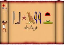 Titolo egiziano per l'istruttore - Sebayet o Sabayet illustrazione di stock
