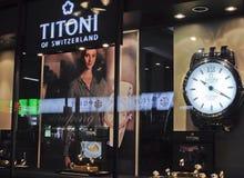 TITONI flagship store. Night scene of Swiss famous watch brand TITONI flagship store in Nanjing Road,Shanghai,China,July-2011 Stock Photos