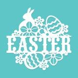 Titre floral de lapin d'oeufs de Pâques de coupe de papier de cru illustration stock