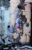 Tittle del mural de la calle Imágenes de archivo libres de regalías