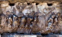 Titus曲拱的片段在罗马论坛的 免版税图库摄影
