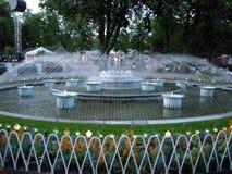 Tiuvoli el parque enterteining Foto de archivo libre de regalías