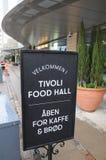 TIVOLI食物购物中心 免版税库存照片