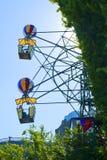 Tivoli Royalty Free Stock Photo
