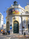 Tivoli, Lisbonne, Portugal Photo libre de droits