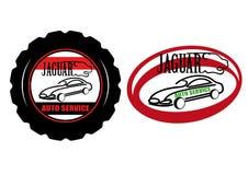 Tjänste- logomall för bil Royaltyfri Bild