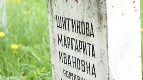 Tjänsteman Grave för USSR WWII lager videofilmer