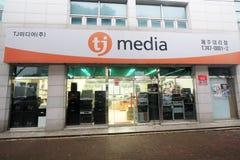 Tj media shop in South Korea Royalty Free Stock Photo