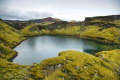 Tjarnargigur crater lake Stock Photography