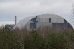 Tjernobyl UKRAINA - December 14, 2015: Tjernobyl kärnkraftverk Arkivbilder