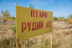 Tjernobyl zon Arkivfoton