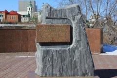Tjumen' Pietra commemorativa del fondamento di Tjumen' siberia La Russia Fotografia Stock