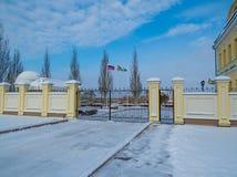 Tjumen', Siberia, Russia Fotografia Stock Libera da Diritti