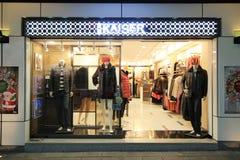 Tkaiser sklep w Hong kong Zdjęcia Stock