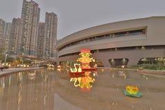Tko lunar de 2018 del Año Nuevo carnavales de la linterna Fotografía de archivo libre de regalías