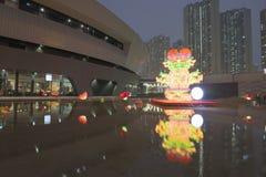 Tko lunar de 2018 del Año Nuevo carnavales de la linterna Fotos de archivo
