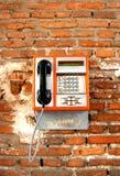Téléphone public Photo libre de droits