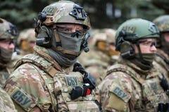 25to aniversario del servicio de seguridad de Ucrania Imagen de archivo libre de regalías