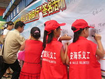 To carry out activities, cultural propaganda in Shenzhen, China Royalty Free Stock Photography