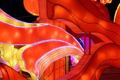 Local texture-2018 Spring Festival Lantern giant Stock Image