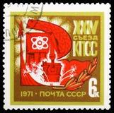 24to congreso de la URSS, serie de Partido Comunista, circa 1971 imágenes de archivo libres de regalías