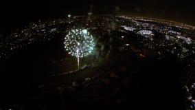 4to del vídeo de la antena de julio metrajes