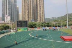 6to Hong Kong Games en la tierra de deporte del tko Fotografía de archivo