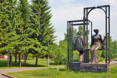 To Lovers monument in Kemerovo city Royalty Free Stock Images