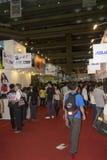 14to Multimedias de Taipei, industrias de la nube y expo del márketing Imágenes de archivo libres de regalías