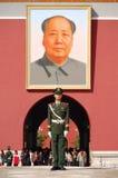 to portret mao policjanta obraz stock