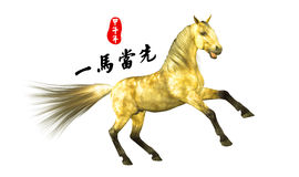 To Take the Lead Golden Horse Year Illustration Royalty Free Stock Image