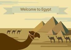 To Visit Egypt Royalty Free Stock Photo