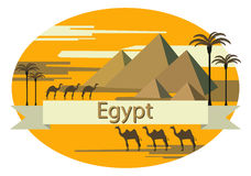 To Visit Egypt Stock Image