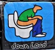 Toaleta ściąganie obraz royalty free